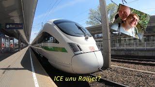 Австрия . ВЕНА. Общественный транспорт.  Скоростные поезда.Что лучше ICE или Railjet. ÖBB.