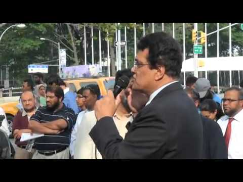 ROHINGYA in Arakan, Burma (Dr. Waker Uddin in NY, USA) Infront of United Nations