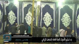 مصر العربية | بدء تسليم الأصوات للجنة العامة بالمتحف الزراعي
