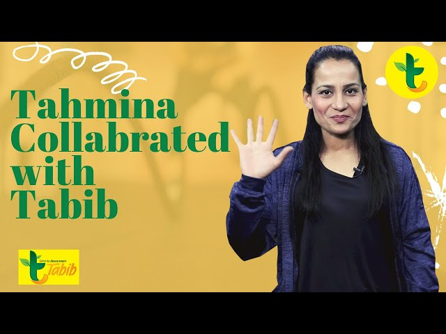Tahmina Kauser Pakistan's one of the Top Female Fitness Trainer Collabrated with Tabib.pk
