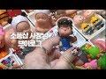 새로변경된 수집품 사이트 살펴보기 l 레데리 온라인 - YouTube