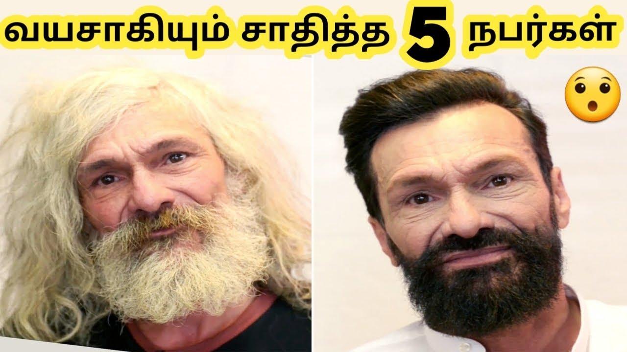 வயசாகியும் சாதித்த நபர்கள் || Amazing Peoples || Tamil Galatta News