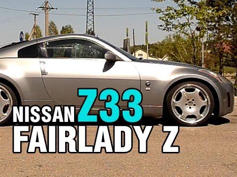 Круче Скайлайна - Nissan Fairlady Z 33, (350Z), 2002, VQ35DE, 280 Hp - краткий обзор