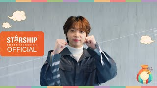 [Special Clip] 정세운 (JEONG SEWOON) - 2021 새해 인사 (2021 New Years Greetings)
