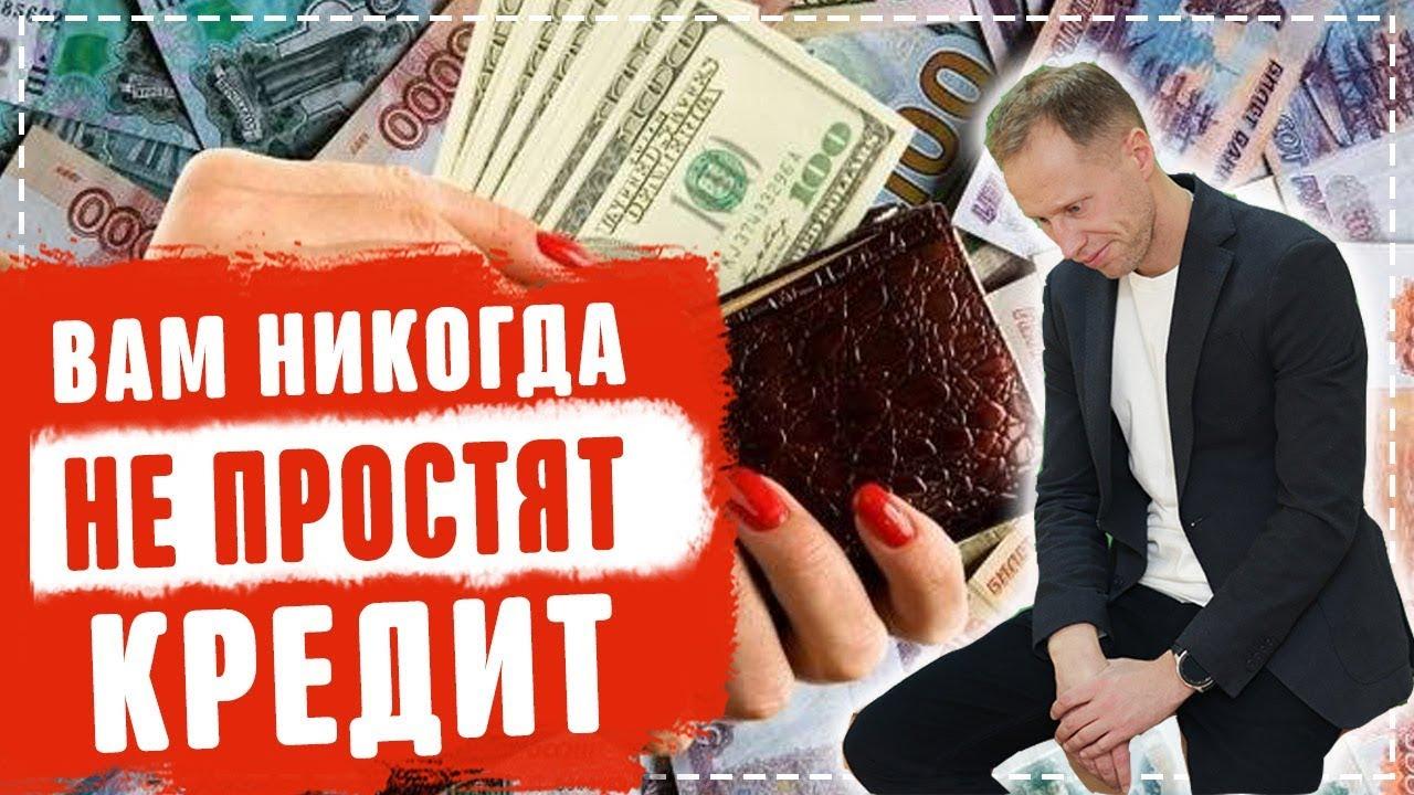 банкротство физических лиц в рассрочку москва