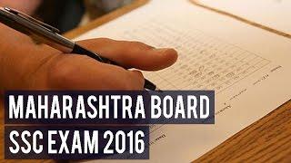 Maharashtra Board SSC exam 2016