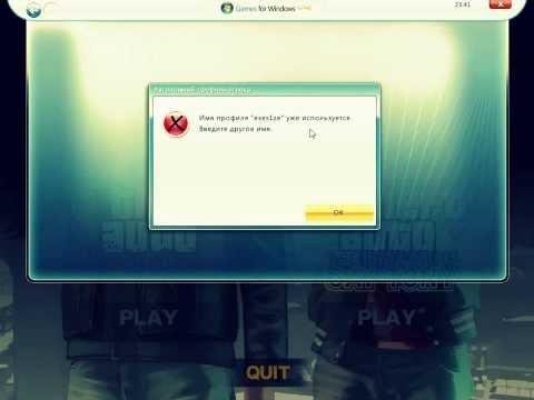 Скачать софт и игры по прямым ссылкам