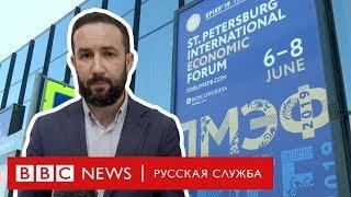 Чиновники угадывают рейтинг Путина | Политика. Козлов