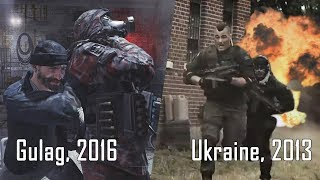 [Пасхальный обзор Modern Warfare 2] Побег из ГУЛАГшенка и операция 'Кингфиш'