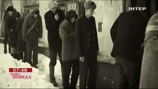 Блокада Ленинграда. Пережить голод - Марафон