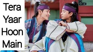 Korean mix || Tera Yaar Hoon Main || Hwarang || Taehyung || Han sung || V