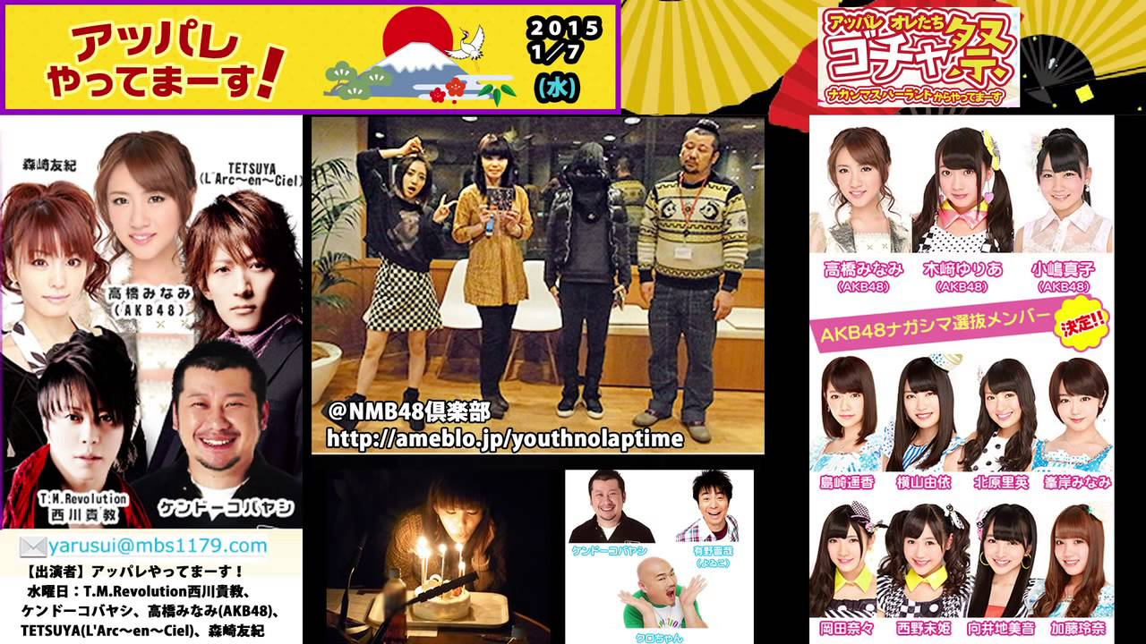 AKB48 アッパレやってまーす![...