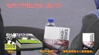 工藤明男という筆名で活動してきた柴田大輔氏が、本名で立て続けに2冊の...