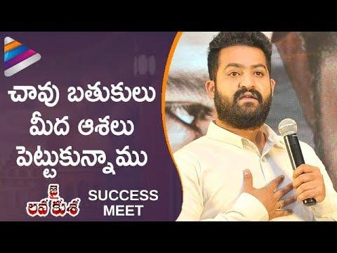 Jr NTR Emotional Speech | Jai Lava Kusa...