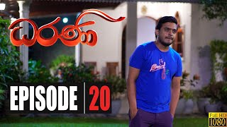 Dharani | Episode 20 09th October 2020 Thumbnail