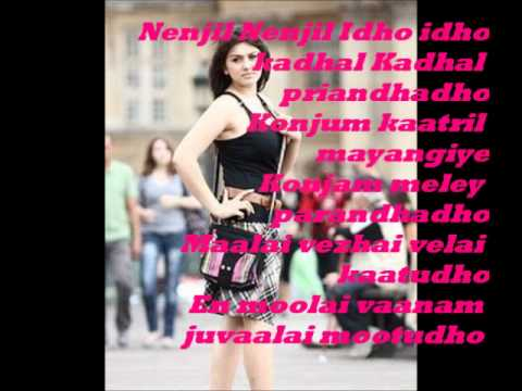 engeyum kadhal blu ray video songs 1080p tvs