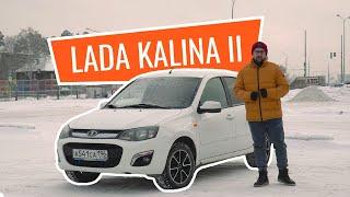 Полный фарш!  Обзор Lada Kalina 2. Почти иномарка?