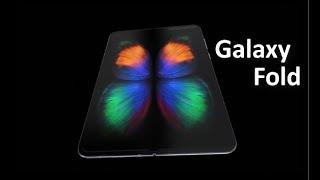 Samsung' un Yeni Katlanabilir Telefonu! [Galaxy Fold Reklam Filmi]