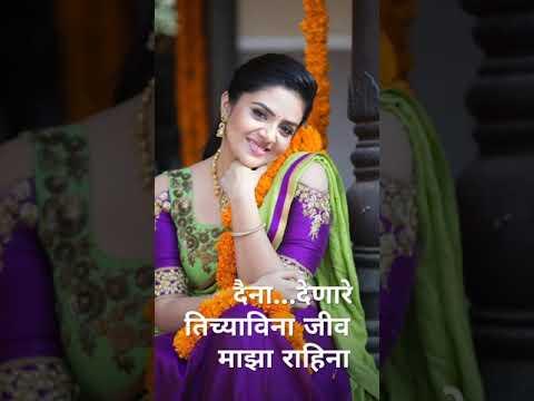 Khanderaya Zali Mazi Daina New Marathi Song Full Screen Status