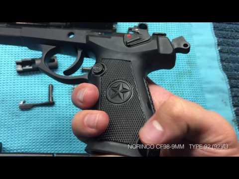 Norinco CF98-9mm pistol unboxing review