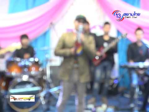 รุ่งนภา มิวสิค Live In ช่อง 13 สยามไท (รายการ ดนตรีสีรุ้ง )