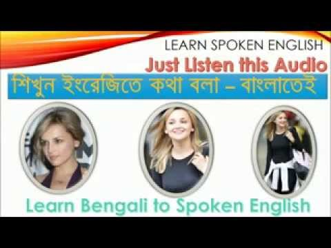 Spoken English Tutorial How to Speak English Clearly