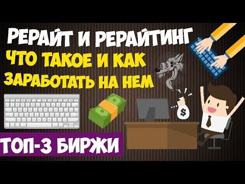 Лучшие русские букмекерские конторы онлайн ТОП Рейтинг БК