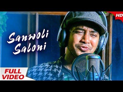 Sanwoli Saloni - Video Song   Satyajit   Sidharth TV   Sidharth Music