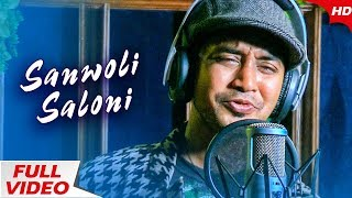 Sanwoli Saloni Song Satyajit Sidharth TV Sidharth Music