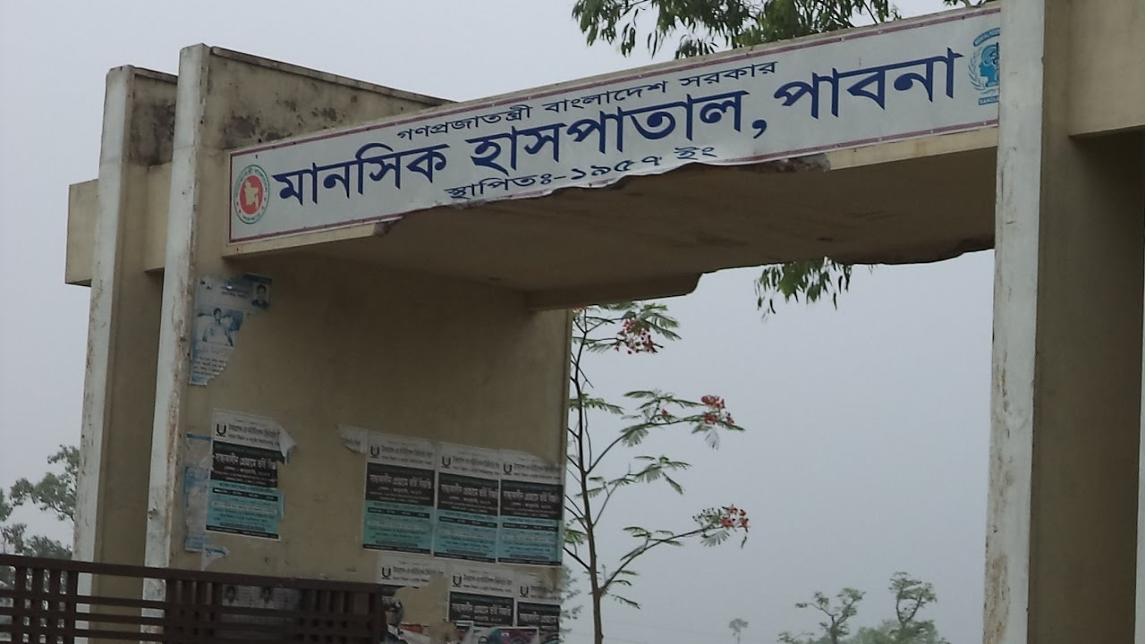 Sluts in Pabna