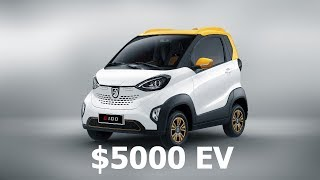 Cheapest electric car with safest driving experience and 200km / 120 miles range