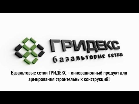 Видео Сетка нержавеющая сварная москва
