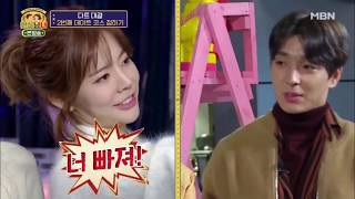 Sunny SNSD - Real life men and women ep 4 clips - Stafaband