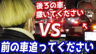 タクシーで「前の車追ってください」と「後ろの車撒いてください」一体どうなる?