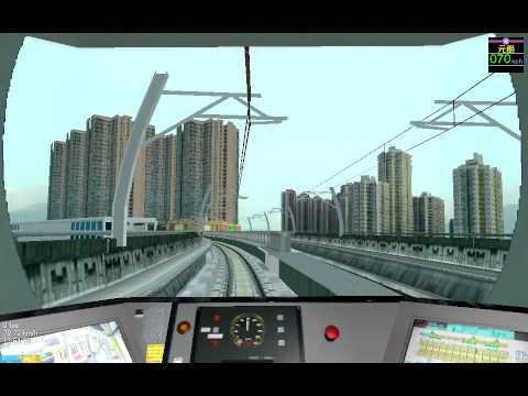 OpenBve MTR WRL (Tuen Mum-Mei Foo) with KCR SP1900