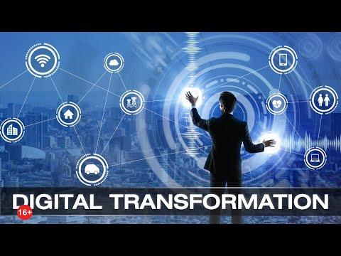 Переход на цифровые технологии
