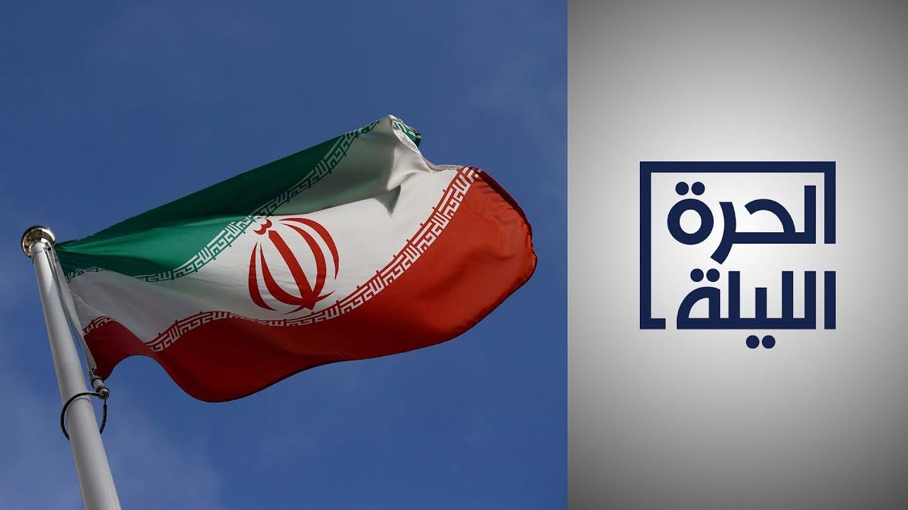 محادثات فيينا.. لا اتفاق مع إيران على صفقة للإفراج عن الأسرى  - 01:57-2021 / 5 / 3