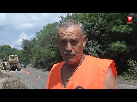 Телеканал ВІТА: Наслідки негоди, новини 2019-06-20