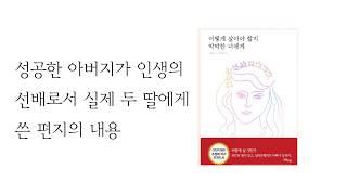 2019년 12월 더클래식500 도서관 신간소개!