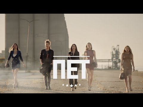 """TRAILER TV SERIJE """"PET"""" -  01.JANUARA NA RTS-U OD 20H!"""