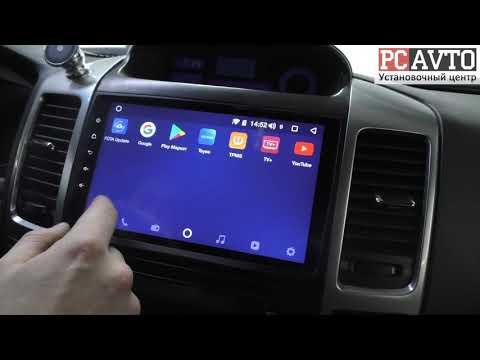 Яндекс. Навигатор в Toyota Prado 120. Штатная Android магнитола