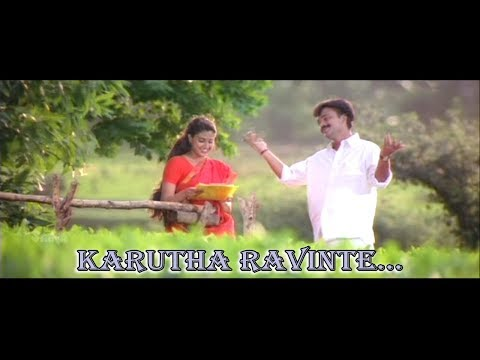 Karutha Ravinte Lyrics - കറുത്തരാവിന്റെ - Naredran Makan Jayakanthan Vaka Movie Song Lyrics