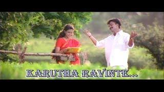 Karutha Raavinte - Naredran Makan Jayakanthan Vaka  Movie Song   Kunjako Boban   Samyuktha Varma