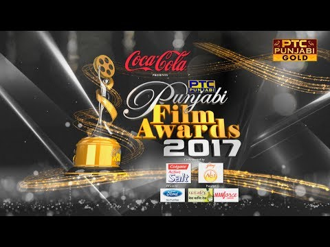 PTC Punjabi Film Awards 2017 | Full Event | Jalandhar | Bigg