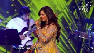 Shreya Ghoshal Singing 'Deewani Mastani' From  'Bajirao Mastani'@56th Bengaluru Ganesh Utsava, 2018