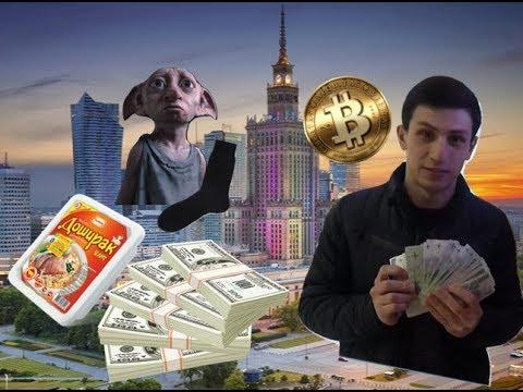 Польша , долгожданная зарплата за полный рабочий месяц , смотрим на банкомате , зарплаты в Европе