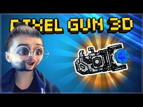 IS THIS THE BEST HEAVY WEAPON! SO MANY TRIPLE KILLS OP MANGA GUN! | Pixel Gun 3D