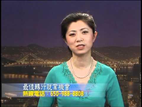 Mikhail Portnov on Chinese NTDTV-SF, part 1