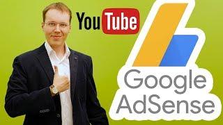 Как включить монетизацию на YouTube и подключить Adsense 2017
