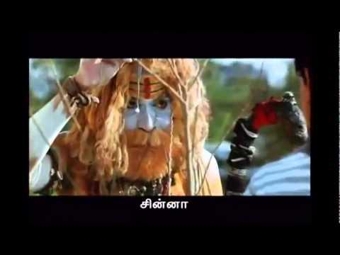 8am Number Veedu - Tamil Movie Trailer